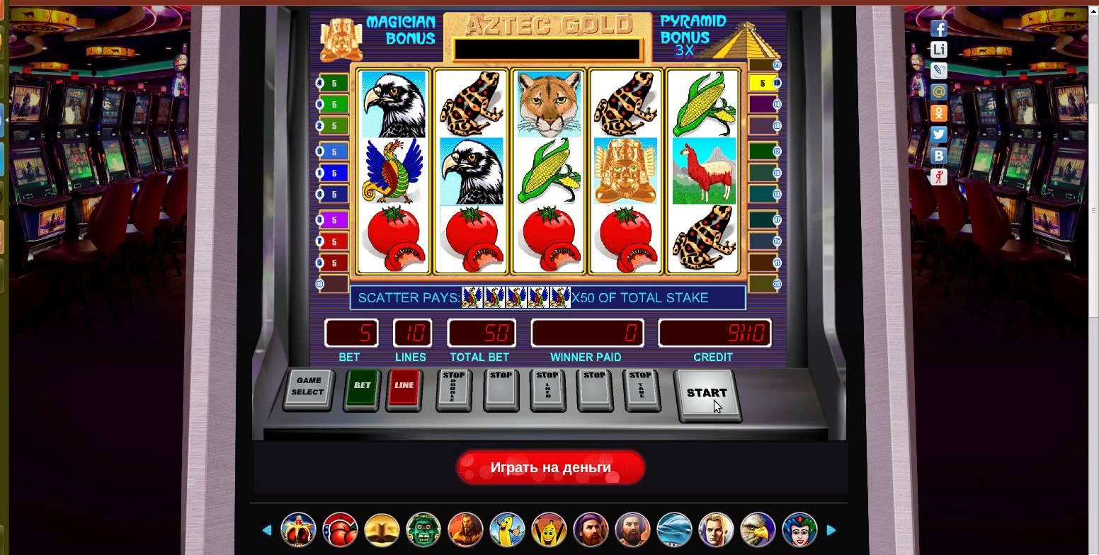 оборудование для казино