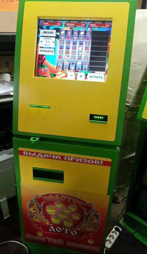 Электронный лотерейный аппарат